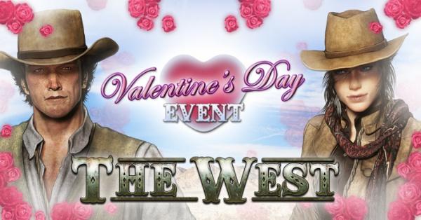 Valentinstagsevent 2016